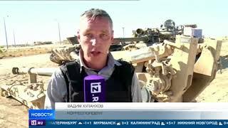 Оружие НАТО, отобранное у ИГ в Сирии, планируют вывезти за 6 дней