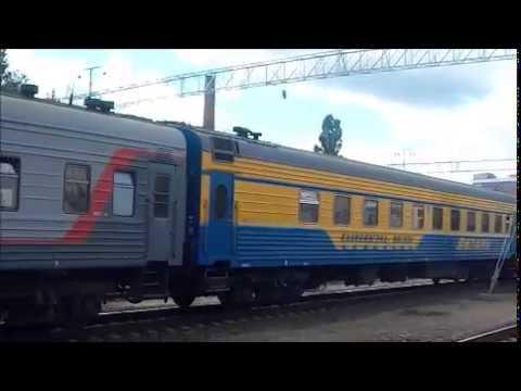 поезд Москва Вильнюс Калининград янтарь