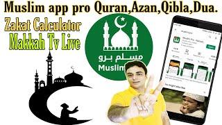 Muslim Pro app kaise use kare | Muslim Pro app|  azan prayer time, qibla setting, | मुस्लिम प्रो एप