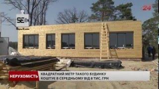 видео Строительство эко-фасада в Украине