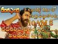 Rangasthalam Jukebox |  Rangasthalam Songs | Ram Charan rangasthalam jukebox songs | rangasthalam