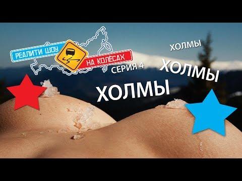 знакомства для секса Комсомольск-на-Амуре
