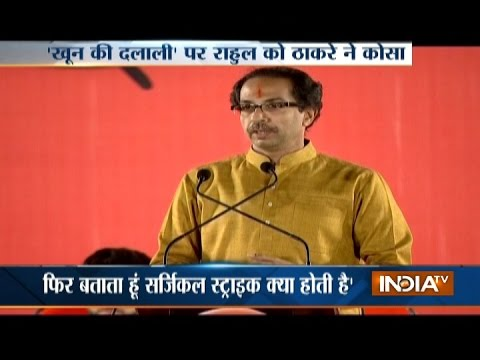 Uddhav Thackeray Praises PM Modi on Surgical Strikes at Vijayadashmi Rally
