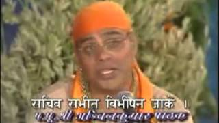 Full Sunderkand by Ashwin kumar Pathak mp4