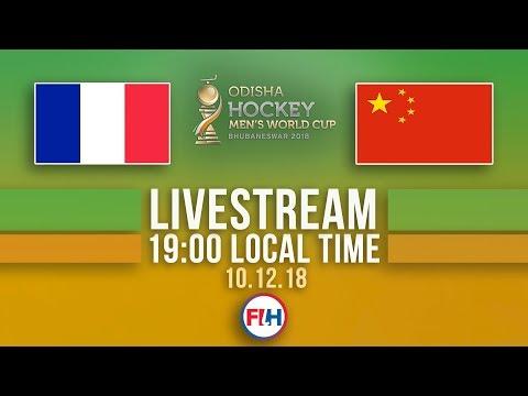 France v China | 2018 Men's Hockey World Cup | FULL MATCH LIVESTREAM