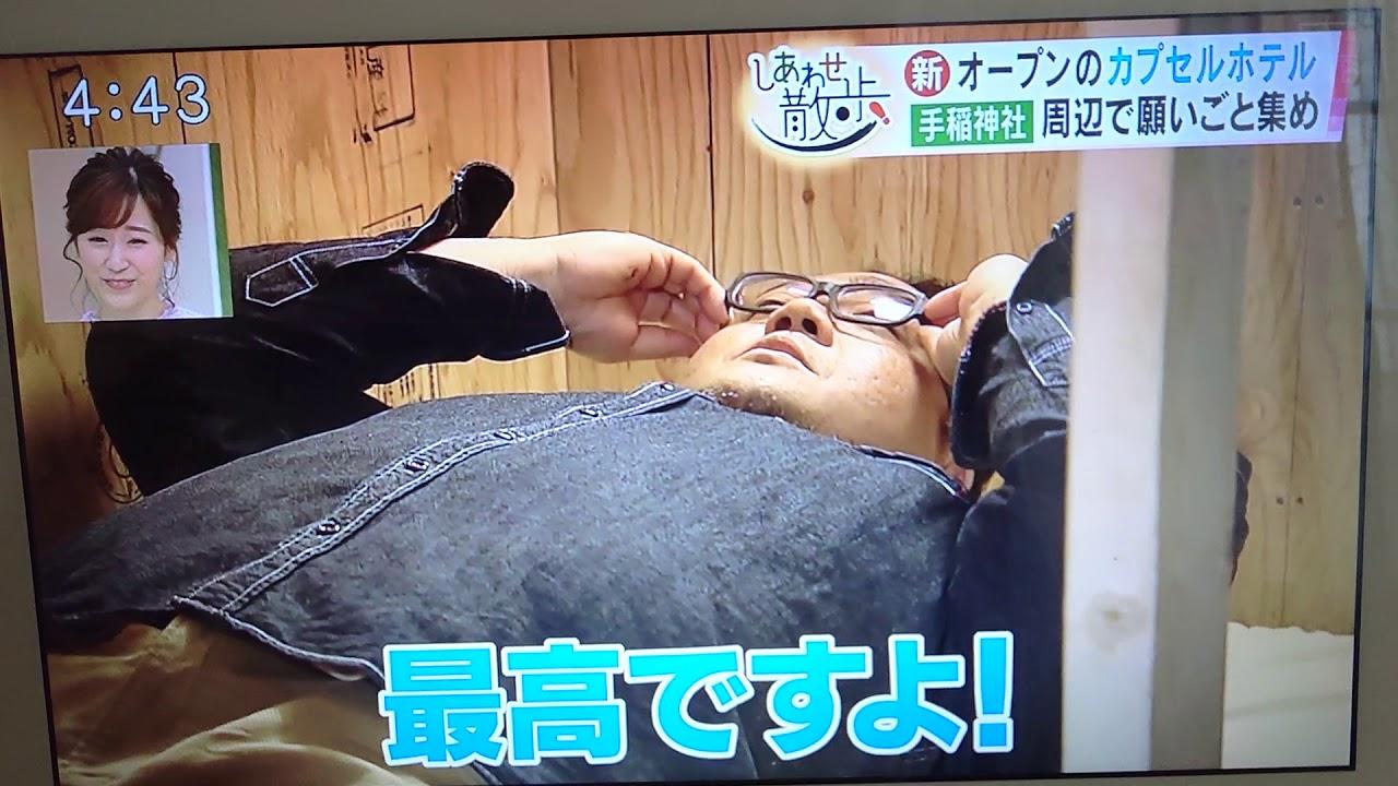 ちょい 寝 ホテル 札幌 手稲