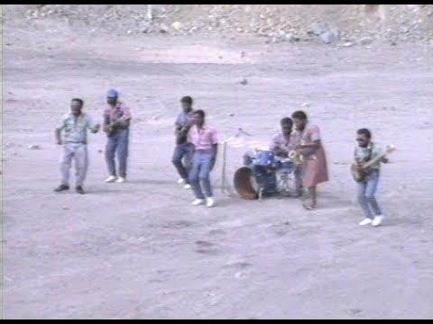 Barike Band  Iau Ra Biavi
