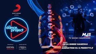 Deva Shree Ganesha Remix | MJ5 | Animation MJ & Freestyle | The Dance Project