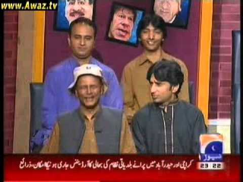 Khabar Nak -- 6th August 2011 Full