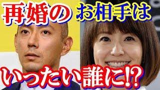 市川海老蔵の再婚相手に、亡くなった妻の麻央さんの姉、小林麻耶さんが...