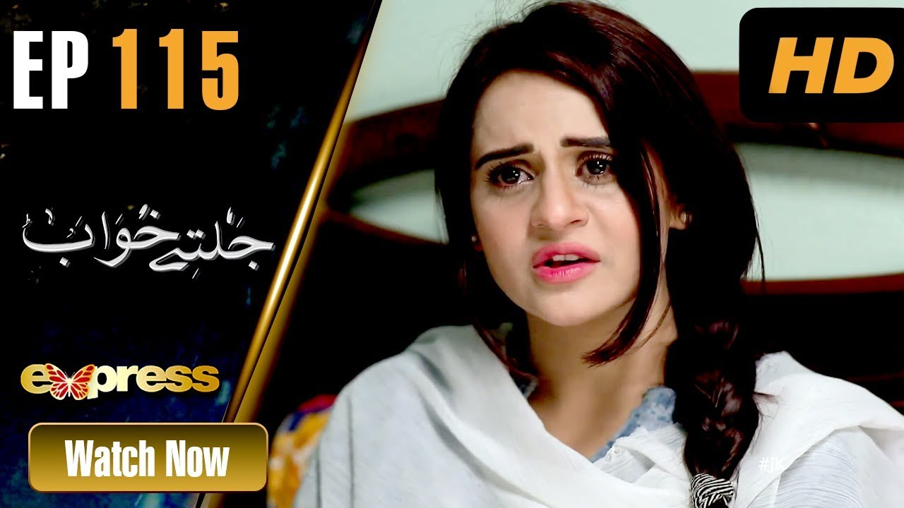 Jaltay Khwab - Episode 115 Express TV Apr 21