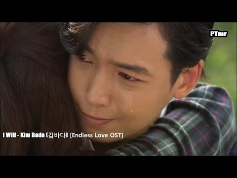 [MV] Kim Bada (김바다) - I Will (ENG+Rom+Hangul SUB.) [Endless Love OST Part. 2]