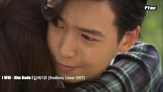 mv kim bada 김바다 i will engromhangul sub endless love ost part 2