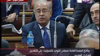 فيديو| مرتضي لرئيس الوزراء: «رجع هيبة الجنيه»
