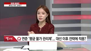 """[마켓 트렌드] """"美 대선 우려보단 기대감… …"""