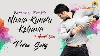 Ninna Kanda Kshanadinda Arrasu | Dance (Cover Version) By Ravindra Punith