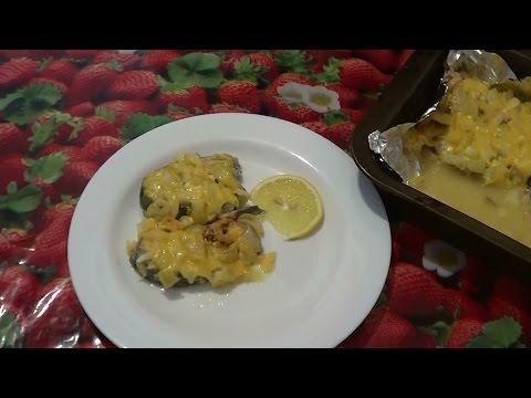 Горбуша запеченная с сыром в духовке, пальчики оближешь