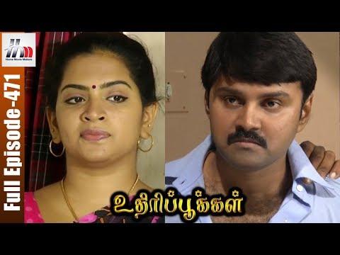 Uthiripookkal Tamil Serial | Episode 471 | Sun TV Serial | Chetan | Manasa | Home Movie Makers