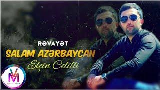 Elcin Celilli - Salam Azerbaycan 2020 [ Revayet]
