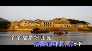 风萧萧《我家在崇阳》湖北省咸宁市崇阳县旅游宣传MV 1080p