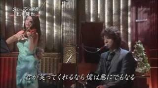20100828 Part II 上川隆也 検索動画 16