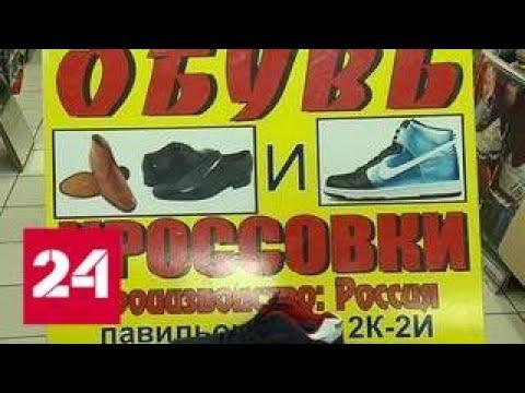 Вести. Дежурная часть. Итоги недели от 21.10.17 - Россия 24