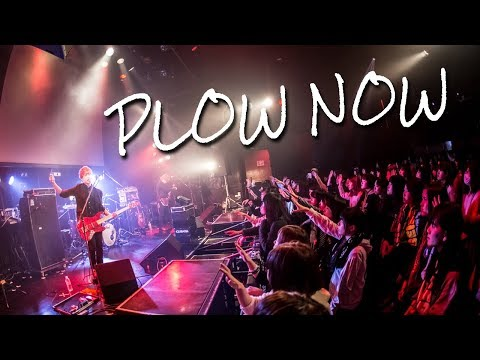 Non Stop Rabbit 『PLOW NOW』 official music video 【ノンラビ】