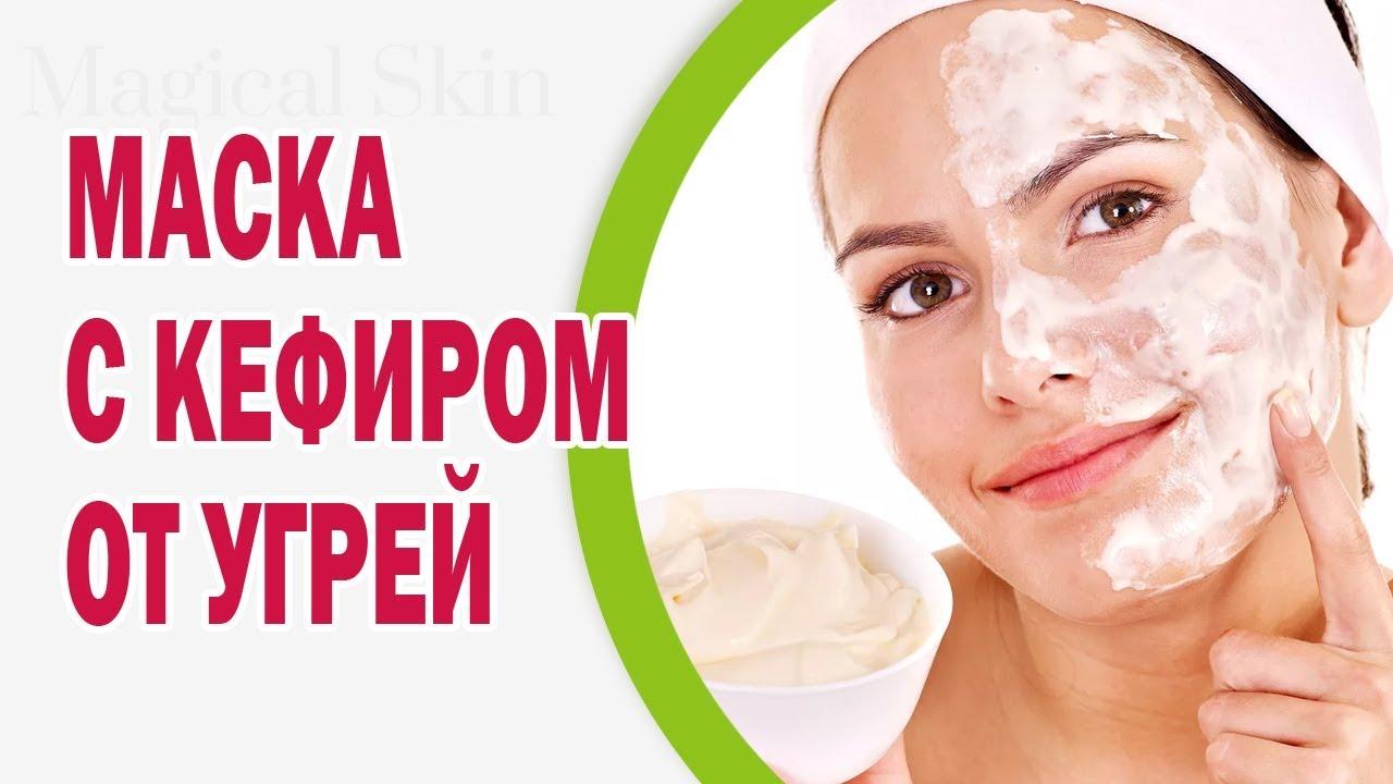 Как приготовить очищающее молочко для лица