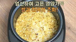 쌀 5혼합잡곡쌀 백미 햅 다이어트 진공포장 답례품 선물…
