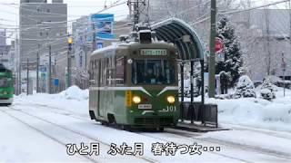 2006年7月発売の小金沢昇司さんのシングル。作詞:麻こよみ、作曲:加...