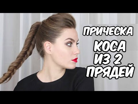 МОДНАЯ стильная ПРИЧЕСКА в стиле ГЛЭМ- ПАНК// Suzi Sky