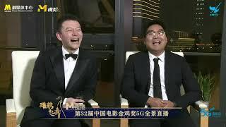 郭帆、龚格尔透露《流浪地球2》已经开始筹备!【中国电影报道 | 20191125】