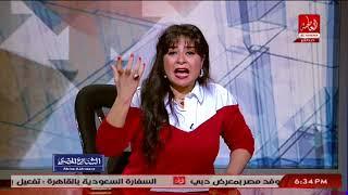 مشاجرة على الهواء بين مني ابو شنب مؤسس مبادرة تعدد الزوجات وكاتبة صحفية معارضة لها