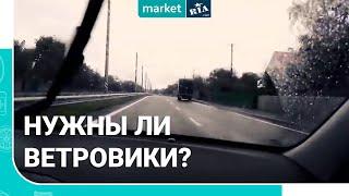 видео Ветровики на авто