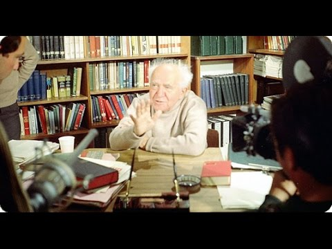 Ben Gurion: Epilogue Trailer