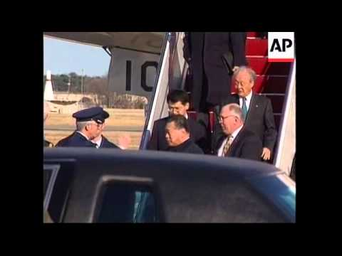US: Mori: Yoshiro Mori arrives for a summit with President Bush