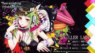 [GUMI] KiLLER LADY (english & romaji subbed) [lyrics in the description] thumbnail