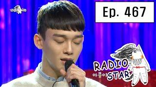 [RADIO STAR] 라디오스타 - Chen sung 'Love Again' 20160224