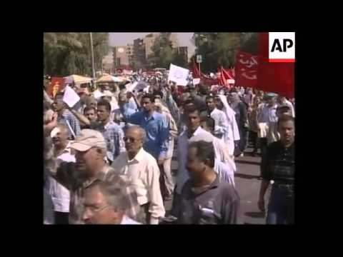 Communist demo on anniversary of 1958 overthrow of monarchy