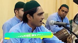 MAN KOUNTU MOULA QAWALI AT JASHAN E KHUAJA GHAREEB NAWAZ AT KGN HOUSE SHJ 04 AUG 2018