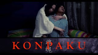 Konpaku | Official Trailer 1