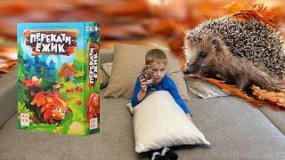 Перекати ёжик (Hedgehog Roll. Speedy Roll) - игра для маленьких детей