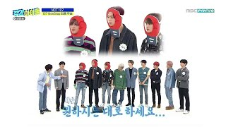 [ENG/INDO SUB] Weekly Idol 462 NCT 127 Full Episode