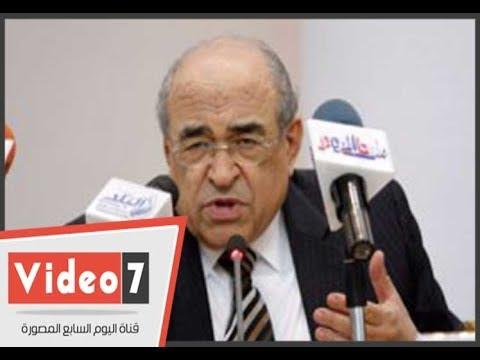 اليوم السابع :مصطفى الفقى: مصر محاصرة سياسيا والسيسى وضع سياسة خارجية متزنة