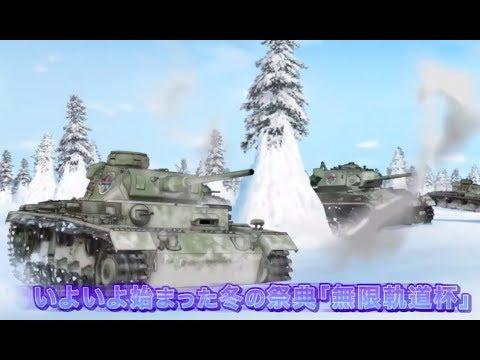 Girls Und Panzer Das Final EP2 Second Trailer (ガールズ&パンツァー 最終章 02)