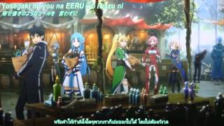 No More Time Machine   Sword Art Online [HKSProject]