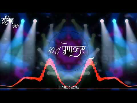 halgi-part-4-dj-mahesh