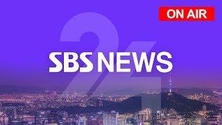LIVE PLAY 뉴스라이프 SBS 모바일24
