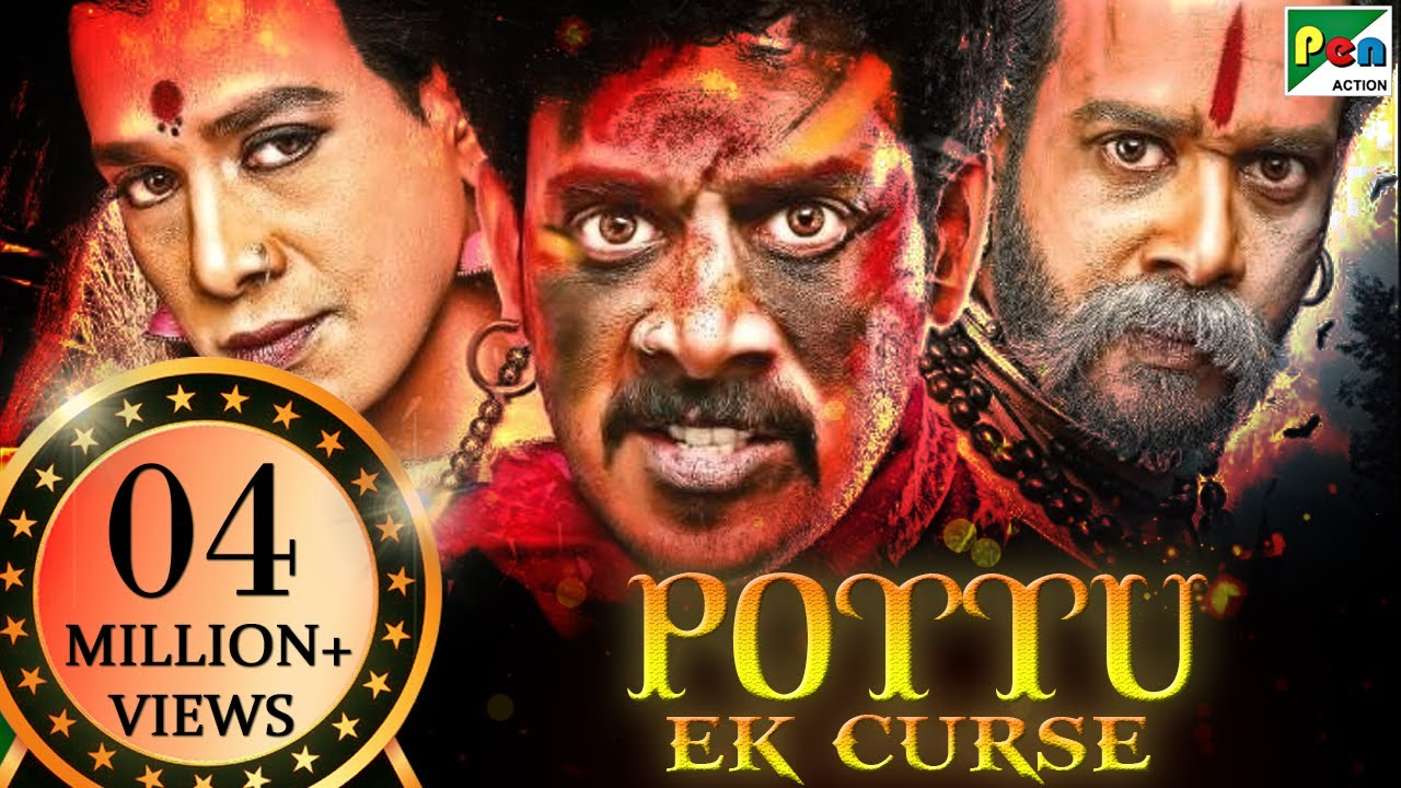 Pottu Ek Curse (2020) New Released Full Hindi Dubbed Movie