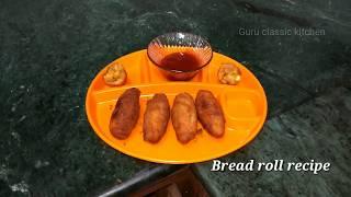 bread roll recipe/easy snacks/Guru classic kitchen